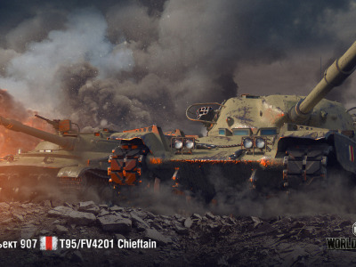 Chieftain, WoT, T95/FV4201, World of Tanks, Объект 907, Wargaming